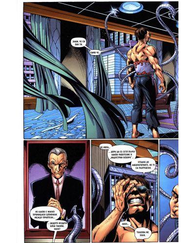 Най-новото от Спайдърмен (Брой 17 / Отктомври 2007):  Ловецът Крейвън - 4