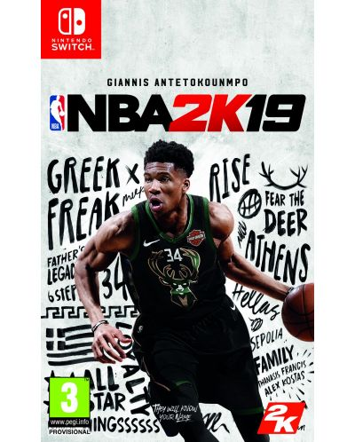 NBA 2K19 (Nintendo Switch) - 1