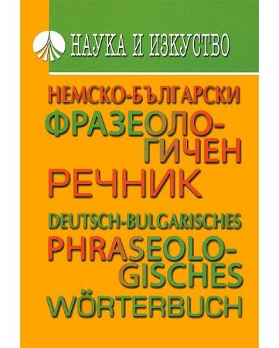 Немско-български фразеологичен речник - 1
