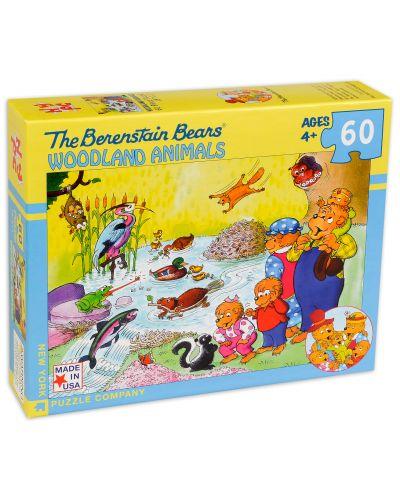 Пъзел New York Puzzle от 60 части - Животните от гората - 2