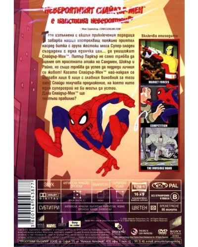 Невероятният Спайдър-мен - епизоди 4-6 (DVD) - 3
