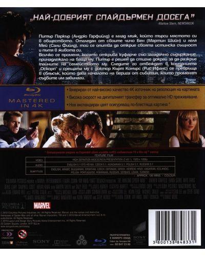 Невероятният Спайдър-мен (Blu-Ray) - 3