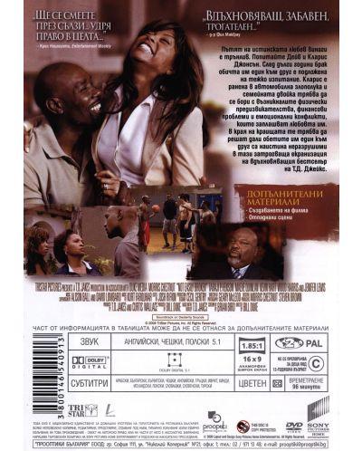 Неразрушимо (DVD) - 2