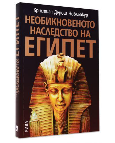 neobiknovenoto-nasledstvo-na-egipet - 1