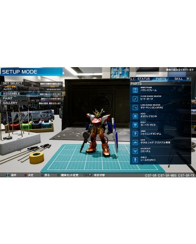 New Gundam Breaker (PS4) - 4