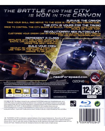 Need for Speed: Carbon (PS3) - 3