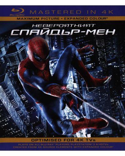 Невероятният Спайдър-мен (Blu-Ray) - 1