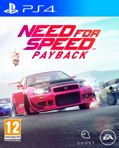 Need for Speed Payback (PS4) - 1