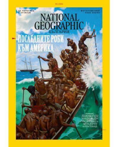 National Geographic – май 2020 - 1
