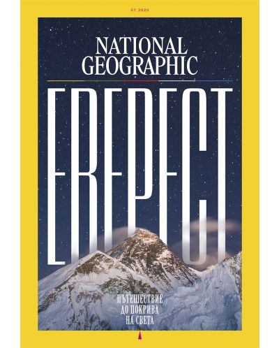 National Geographic – юли 2020 - 1