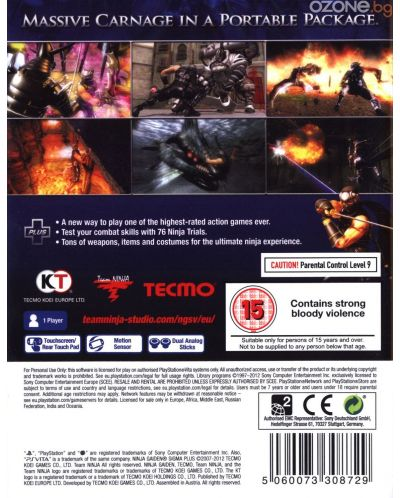 Ninja Gaiden Sigma Plus (PS Vita) - 2