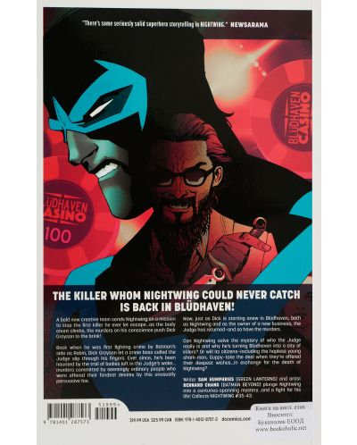 Nightwing Vol. 6: The Untouchable-1 - 2
