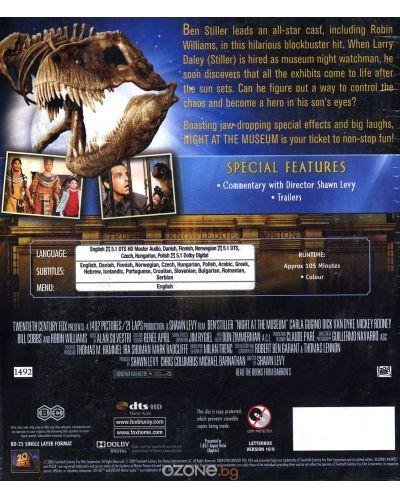 Нощ в музея (Blu-Ray) - 2