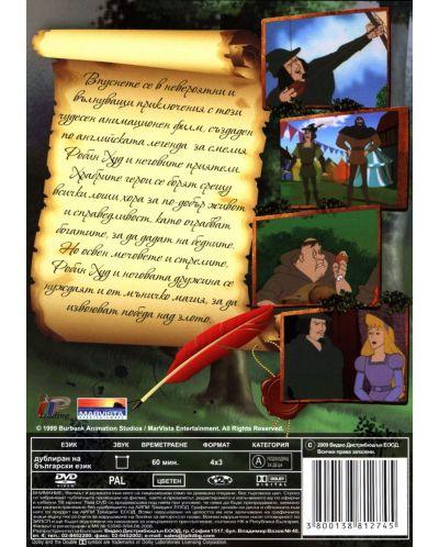 Новите приключения на Робин Худ (DVD) - 2