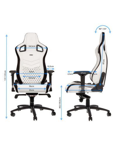 Гейминг стол noblechairs EPIC - бял/черен - 6