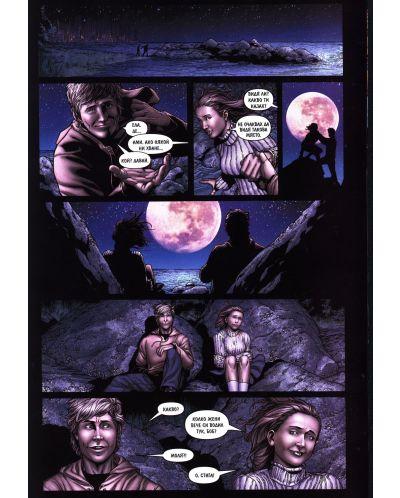 Новите Отмъстители (Брой 10 / Юни 2007):  Часовоят - част 4 - 4