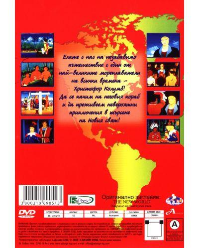 Новият свят (DVD) - 2
