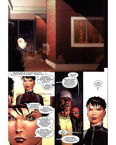 Новите Отмъстители (Брой 4 / Декември 2006):  Бягство - част 4 - 4