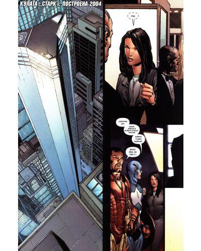 Новите Отмъстители (Брой 4 / Декември 2006):  Бягство - част 4 - 3