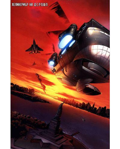 Новите Отмъстители (Брой 3 / Ноември 2006):  Бягство - част 3 - 3