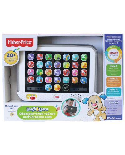Образователна играчка Fisher Price - Детски таблет - 2