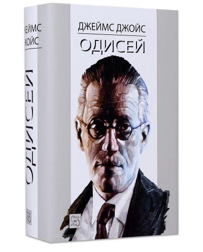 odisej-tv-rdi-korici - 1