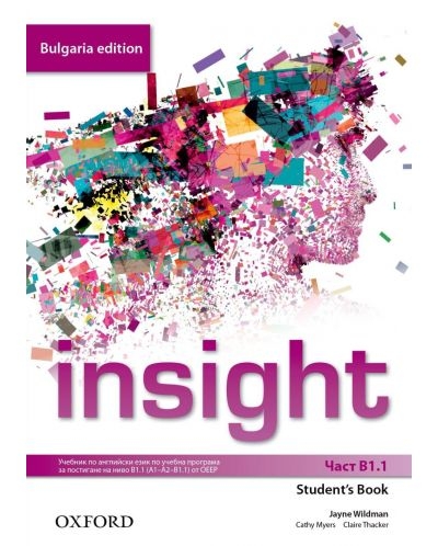 oksford-angliyski-ezik-za-8-klas-insight-bulgaria-ed-b1-1-sb-2321 - 1