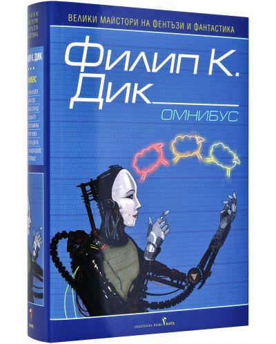 omnibus-filip-k-dik-tvarda-koritsa - 1