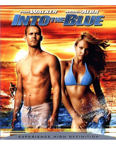 Опасно синьо (Blu-Ray) - 1