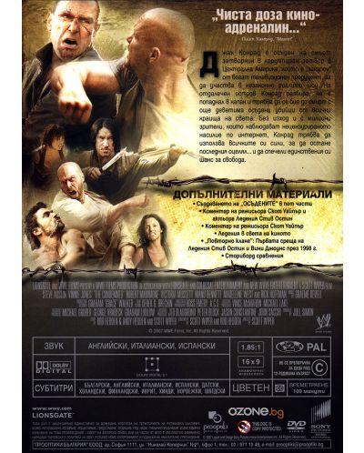 Осъдените (DVD) - 2
