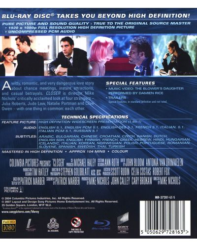 Отблизо (Blu-Ray) - 7