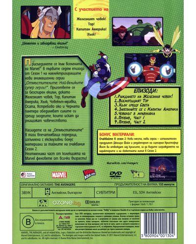 Отмъстителите: Диск 1 - Героите се събират (DVD) - 2