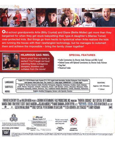 Хаос вкъщи (Blu-Ray) - 2