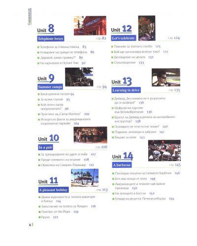 Пълен курс по английски език (учебник, речник, приложение + 6 аудиодиска за сваляне онлайн) - 8