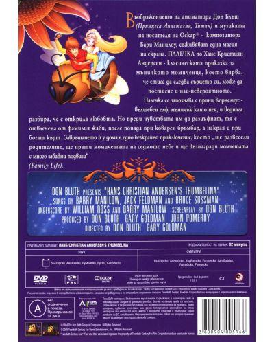 Палечка (DVD) - 2