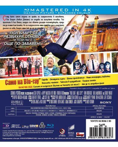 Ченгето на мола 2 (Blu-Ray) - 3