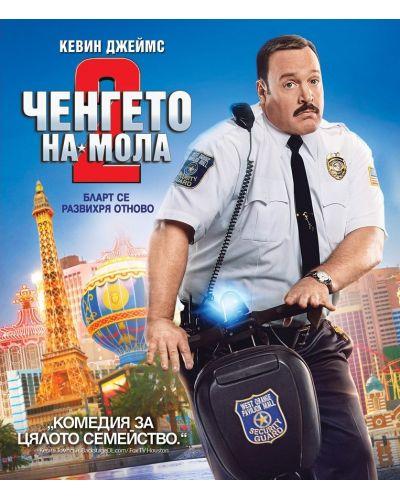 Ченгето на мола 2 (Blu-Ray) - 1