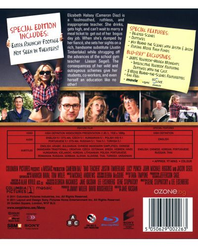 Палавата класна - Специално издание (Blu-Ray) - 2