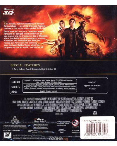 Пърси Джаксън: Море от чудовища 3D (Blu-Ray) - 3