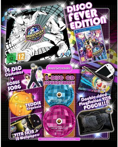 Persona 4: Dancing All Night Disco Fever Edition (Vita) - 1