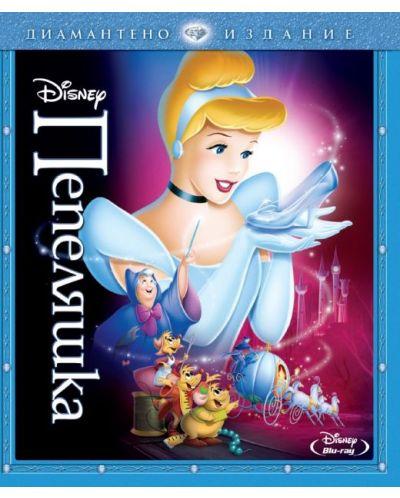 Пепеляшка: Диамантено издание (Blu-Ray) - 1