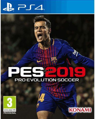 Pro Evolution Soccer 2019 (PS4) - 1