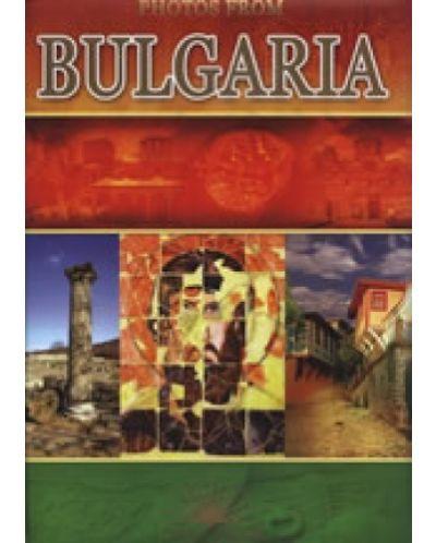 Photos from BULGARIA (твърди корици) - 1