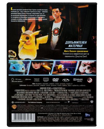 Покемон: Детектив Пикачу (DVD) - 2