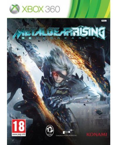 Metal Gear Rising: Revengeance (Xbox 360) - 1
