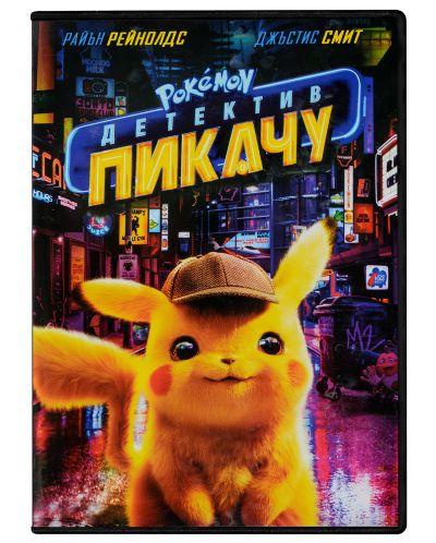 Покемон: Детектив Пикачу (DVD) - 1