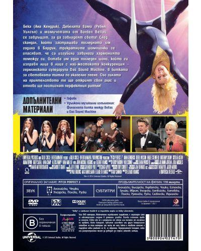 Перфектният ритъм 2 (DVD) - 3