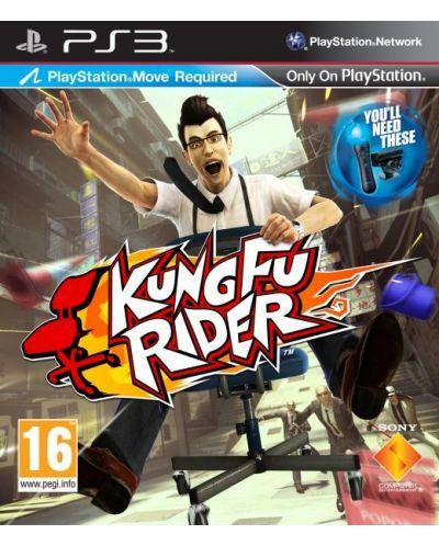 Kung Fu Rider (PS3) - 1
