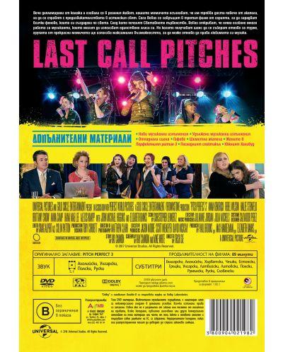 Перфектният ритъм 3 (DVD) - 3