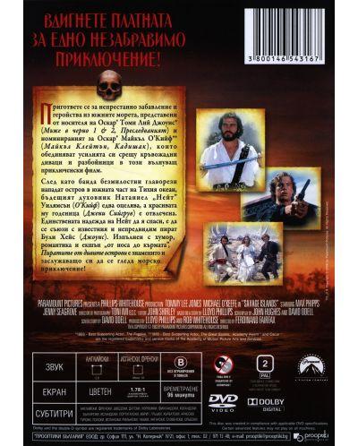 Пиратите от дивите острови (DVD) - 2